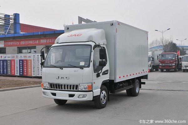 江淮 骏铃E5 116马力 4.15米单排厢式轻卡