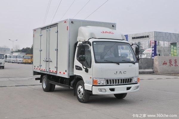 回馈客户江淮骏铃E5载货车仅售8.80万