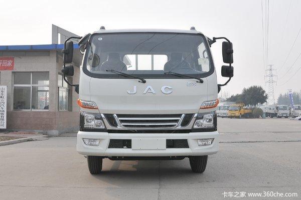 降价促销江淮骏铃V6载货车仅售8.78万