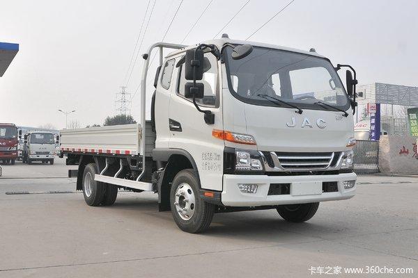 优惠0.4万海南江淮骏铃V6载货车促销中
