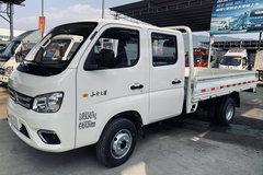 福田时代 小卡之星1 舒适型 88马力 3.1米双排栏板微卡(BJ1030V5AB5-DB) 卡车图片