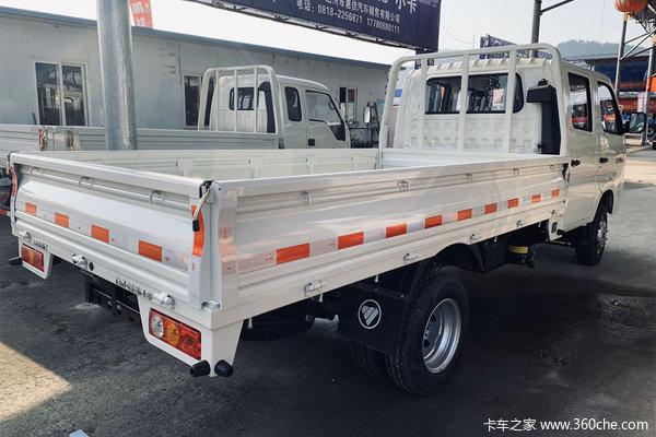 降价促销小卡之星1载货车仅售6.52万