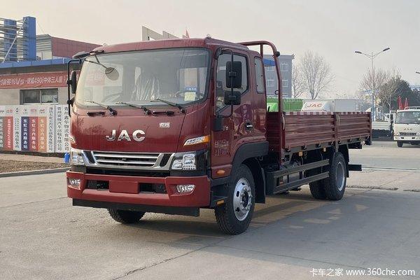 降价促销无锡盛田骏铃V8载货车限时促销