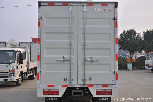 回馈客户帅铃Q3(原帅铃K)载货车仅售10.80万