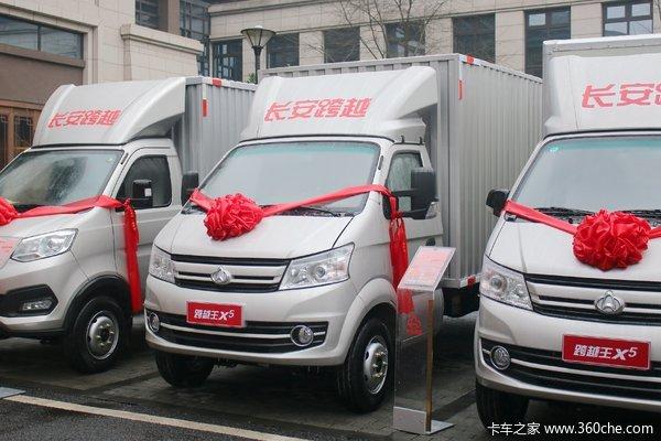 降价促销长安跨越王X5载货车仅售5.15万