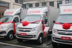 长安跨越王X5 PLUS 豪华型 1.5L 112马力 3.585米单排厢式小卡(国六) 卡车图片