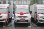 长安 跨越王X5 PLUS 标准版 1.6L CNG 104马力 3.6米单排厢式轻卡(国六)(SC5034XXYFRD6B1NG)图片