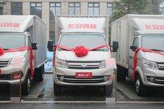 長安 跨越王X5 PLUS 標準版 1.6L CNG 104馬力 3.6米單排廂式輕卡(國六)(SC5034XXYFRD6B1NG)圖片