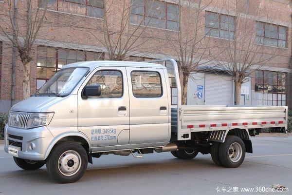 仅售5.10万榆林神骐T20载货车优惠促销