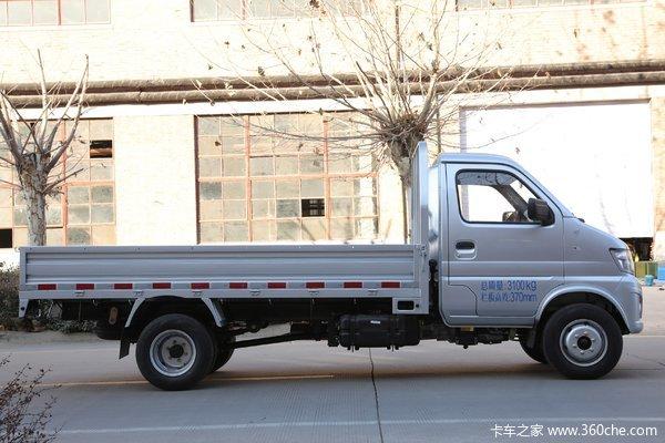 优惠0.3万台州长安神骐T20载货车促销中