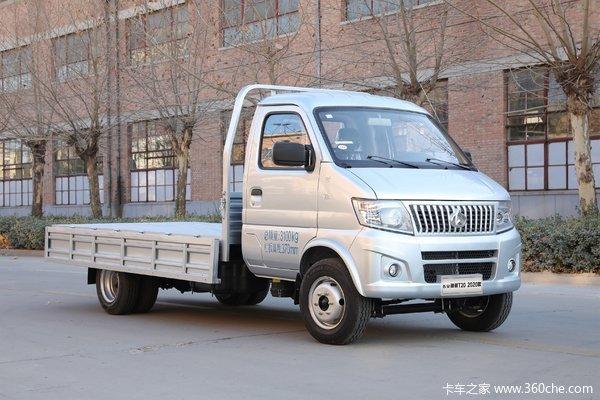 优惠0.3万神骐T20载货车3.3米促销中