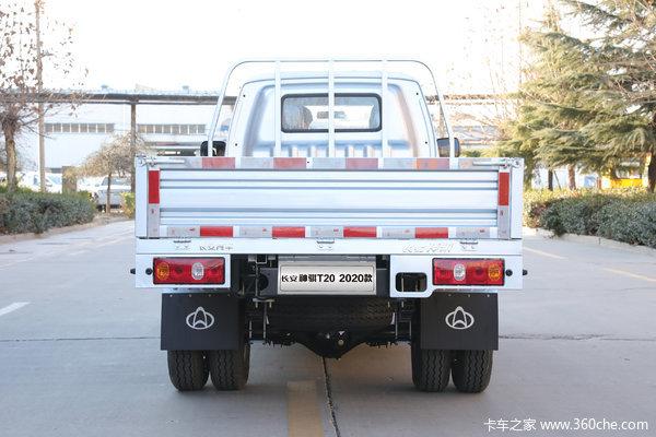 优惠0.3万榆林市神骐T20载货车促销中