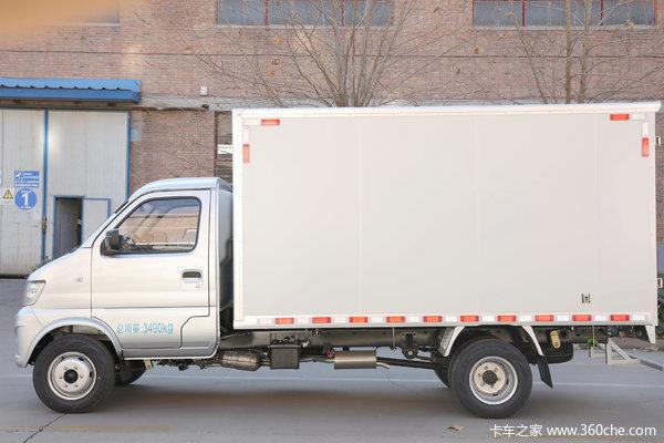 回馈客户神骐T20载货车让利0.4万元