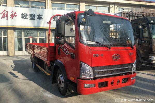 降价促销虎V载货车仅售13.79万元