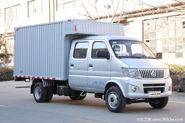回馈客户长安神骐T20载货车仅售5.08万