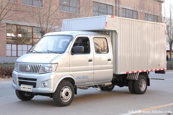回馈客户甘肃兰州神骐T20载货车仅售5.60万