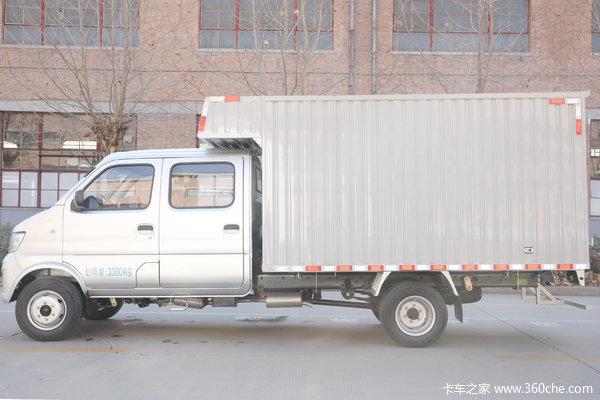优惠0.1万哈尔滨神骐T20载货车促销中