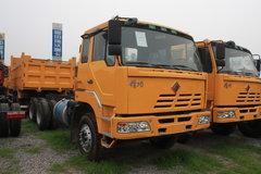 精功 新远征系列重卡 290马力 6X4 5.4米自卸车(ZJZ3252DPJ5AZ3) 卡车图片