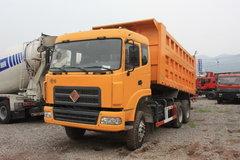 精功 新远征系列重卡 290马力 6X4 6.2米自卸车(ZJZ3251DPT5AZ3) 卡车图片