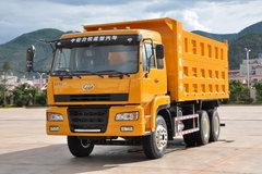 力帆 欧式战龙 T9重卡 290马力 6X4 5.6米自卸车(LFJ3251G7) 卡车图片