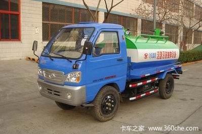 时风 27马力 罐式 低速货车(SF1720G)