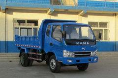 凯马 奥峰 全封闭 自卸式 四轮低速货车(后双轮)图片