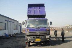 东风 劲诺中卡 210马力 4X2 5.4米自卸车(EQ3125GD4AC)