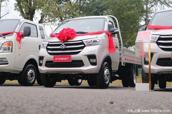 降价促销榆林市新豹3载货车仅售4.52万