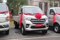 长安跨越 新豹3 标准版 1.5L 汽油 112马力 2.85米单排栏板微卡(国六)(SC1031NCD61)