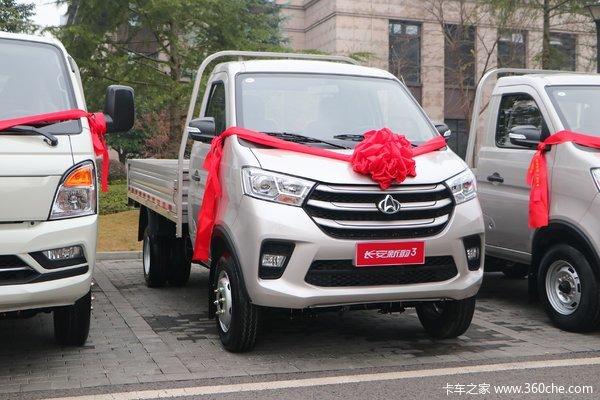降价促销新豹3载货车仅售5.20万
