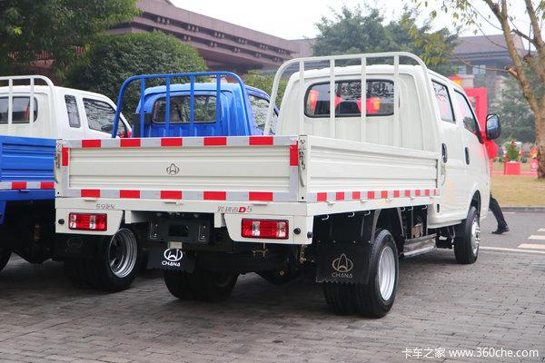回馈客户跨越者D5载货车仅售5.95万哟!