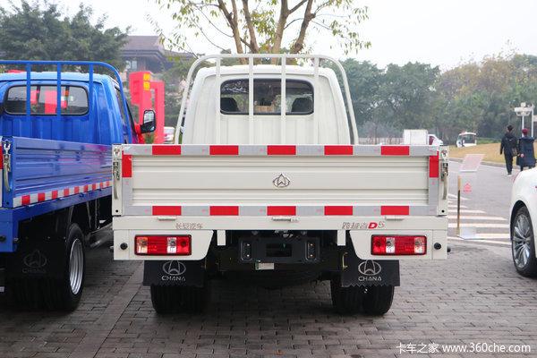 优惠0.2万跨越者D5载货车优惠促销中
