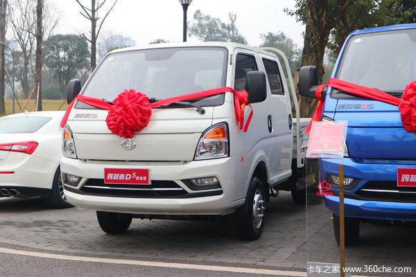 降价促销长安跨越者D5载货车仅售7.76万