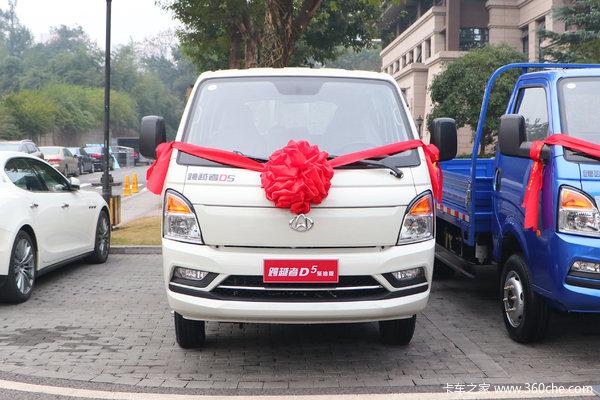 降价促销广州长跨跨越者D5载货车仅售7.09万