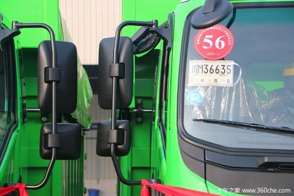 回馈客户无锡怡盛瑞捷D50自卸车促销中