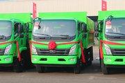 南骏汽车 瑞捷D50 220马力 6X2 4.6米自卸车(NJA3240RPD43V)