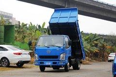 一汽红塔 解放经典1系 102马力 3.37米自卸车(国六)(CA3040VL06)