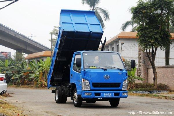 爆款促销解放经典1系自卸车优惠0.6万