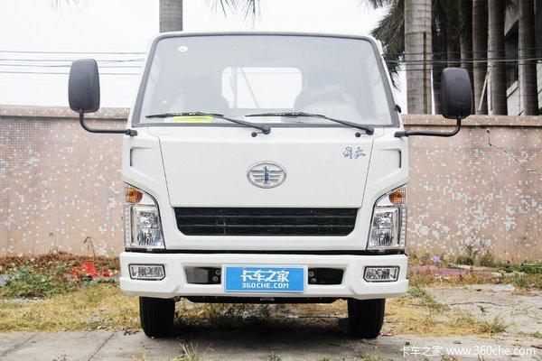 降价促销解放霸铃载货车仅售6.04万元