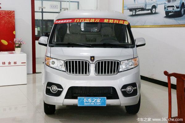 金杯 小海狮X30 2021款 标准型 中央空调EPS版 102马力 1.5L 7座面包车