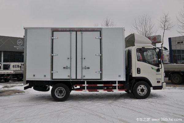优惠0.1万潍坊骐铃H300载货车促销中