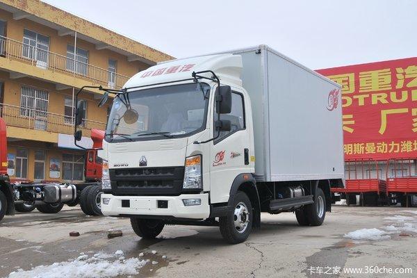 中国重汽HOWO 悍将 经典款 116马力 4.15米单排厢式轻卡
