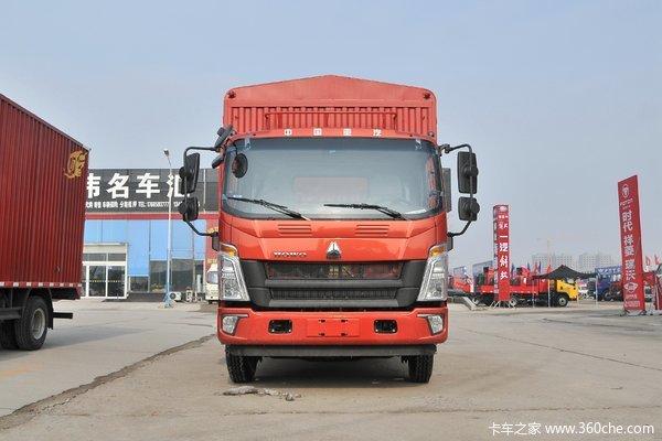 重庆邦发优惠0.6万悍将载货车促销中