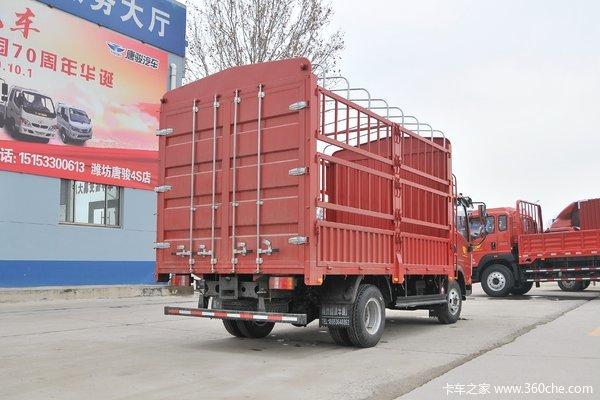 悍将载货车北京市火热促销中 让利高达5万