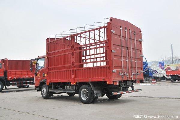 优惠3000元中国重汽豪沃D30动力仓栅运输车