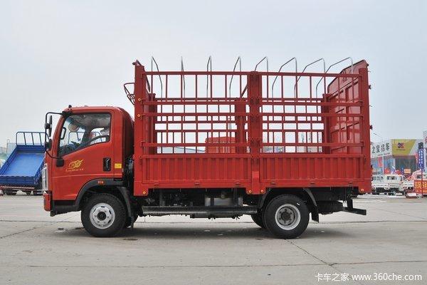 昭通飞捷浩回馈客户悍将载货车仅售9.38万