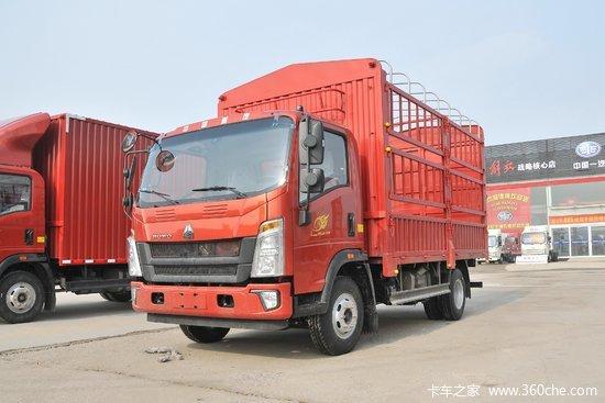 中国重汽HOWO 悍将 170马力 4.15米单排仓栅轻卡(6挡)(ZZ5047CCYG3315F144)