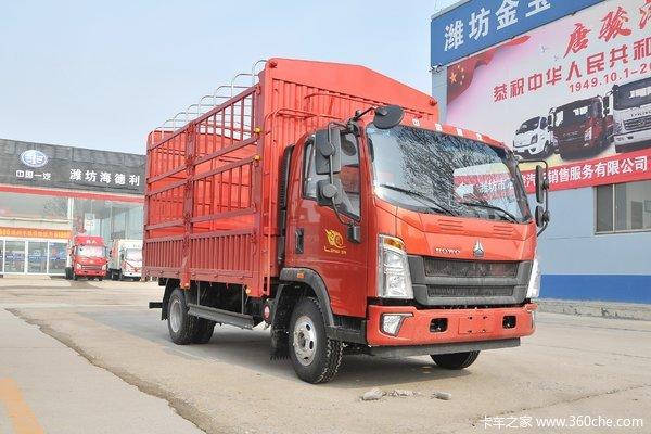 降价促销东莞重汽悍将载货车仅售7.98万