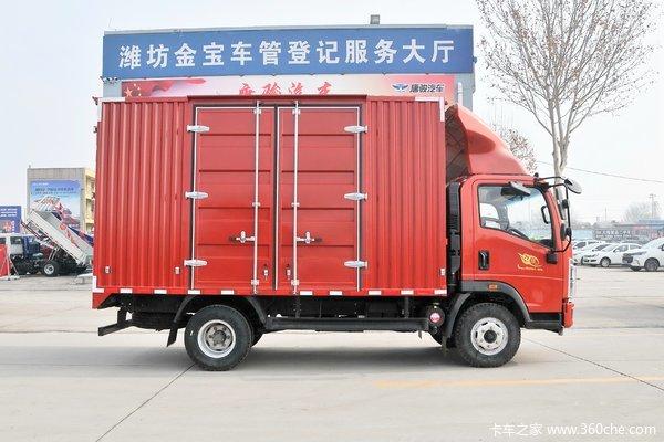 优惠1.8万泉州众豪豪沃轻卡悍将载货车促销中