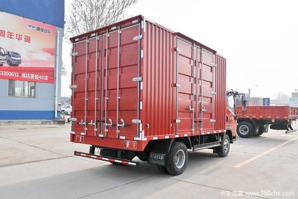降价促销重汽豪沃悍将载货车售8.48万